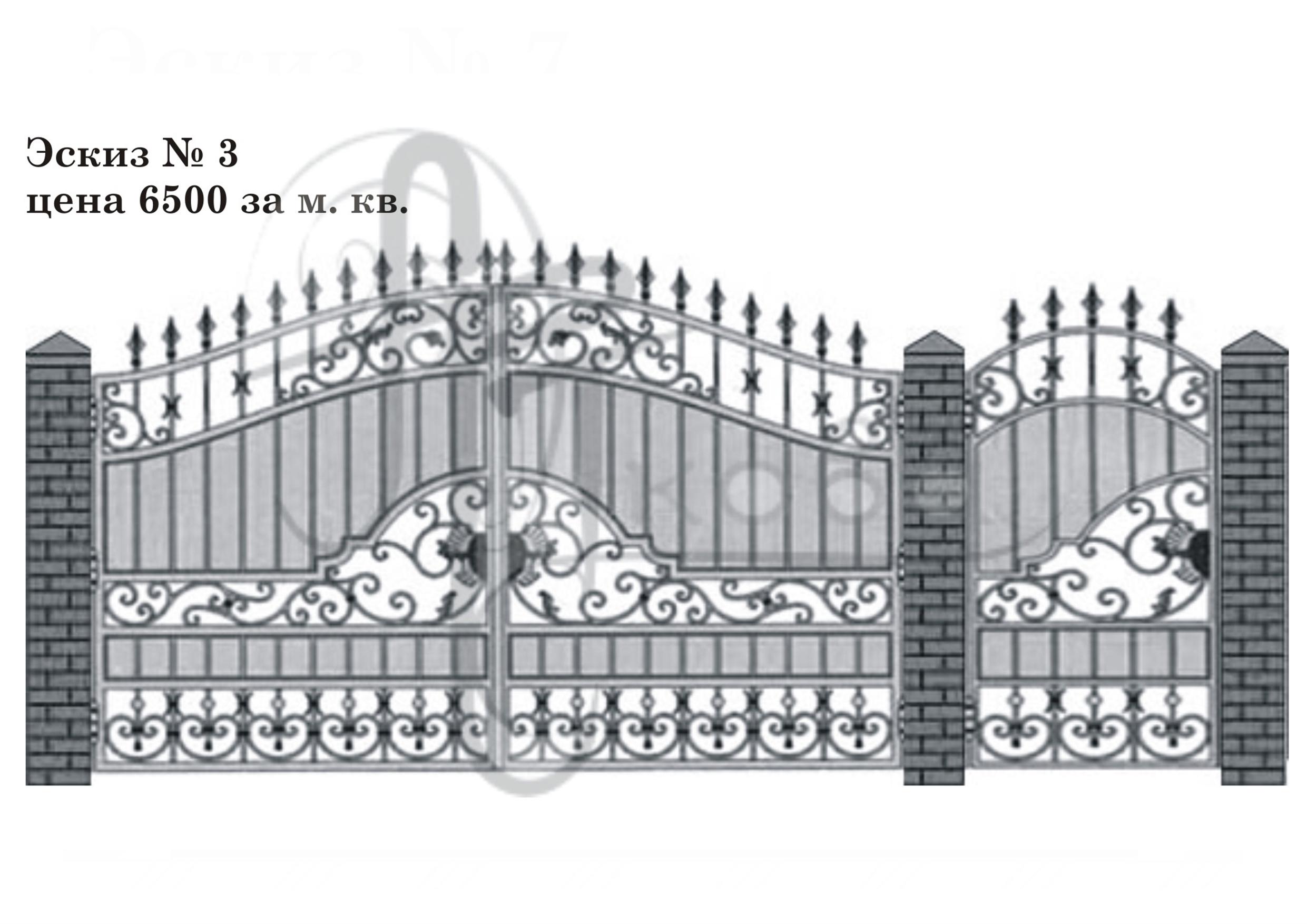 Установка кованных ворот своими руками 22